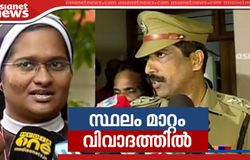 transfer of vaikom dysp will affect case inquest sister anupama