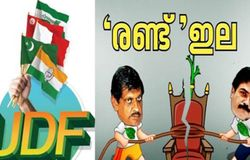 keral congress split udf