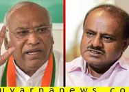 CM HD Kumaraswamy Seeks Mallikarjun Kharge's Strategy To Save Coalition Government