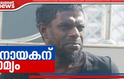 vinayakan got bail from kalpetta police station