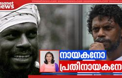 happenings in case against actor vinayakan for verbally abusing woman