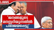 cpim state committee against central leaders