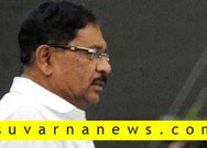 IT Raids on Parameshwar Residence And Educational Institutions In Tumkur