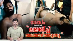 What is happening at  university college In Trivandrum