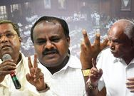 Karnataka HD Kumaraswamy Trust Motion Full of Tactics