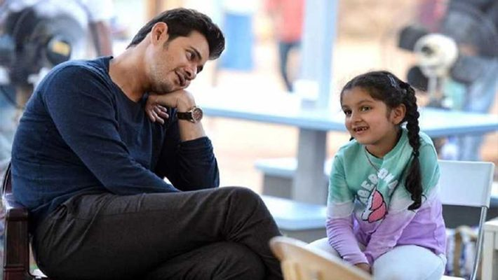 Sitara starts youtube channel