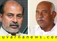 H Vishwanath Sa Ra Mahesh Trade Barbs Against Each Other