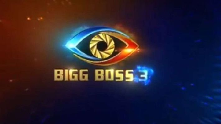 star maa on bigg boss controversy