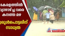 heavy rain will continue till thursday in kerala
