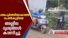 man arrested in pocso case at kozhikode