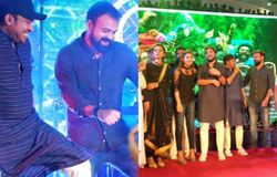 Ambili movie audio launch