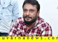 Challenging star Darshan watches Srujan Lokesh Ellidde illitanaka movie