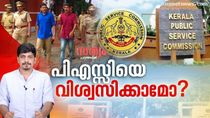 Irregularities in police constable rank list
