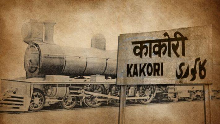 Indian Freedom Struggle: Have you heard of the Kakori train robbery?