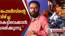 doctors association against police on sriram case