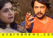 #AskPailwaan Sandalwood actor Kiccha sudeep wife question goes Viral on social media