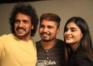 bigg boss pratham nata bhayankara High voltage song will release on Upendra Birth Day
