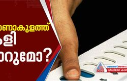 who will be the candidate in ernakulam constituency