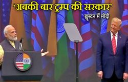 Cultural program organized on stage before speech in Howdy Modi