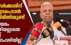 government has limitation in maradu flat case says a c moideen