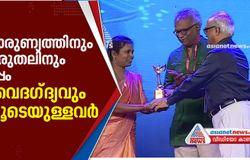 asianet news nursing excellence clinical excellence award