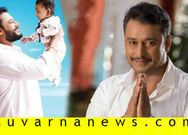 Kannada actor Darshan talks about Odeya movie with suvarna news