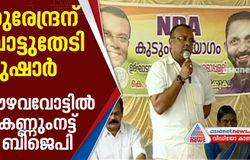 tushar vellappally campaign for surendran in konni