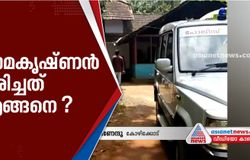 koodathai murder case police investigation at ramkrishnan house