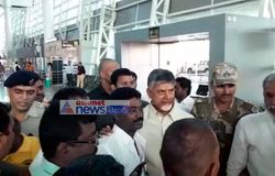 Chandrababu at renigunta airport