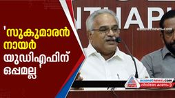 kanam rajendran response on nss supports udf
