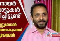 surendran says nda will get nair vote in konni by election