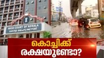 Why can't Kerala government dissolve Kochi corporation, asks HC