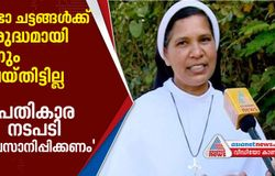 sister lucy kalappura letter to pope