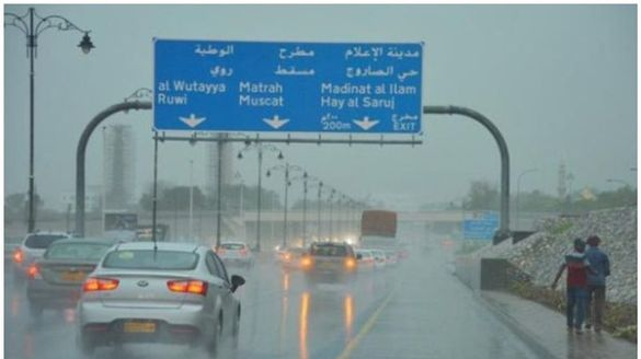 oman civil aviation general authority issues weather advisory