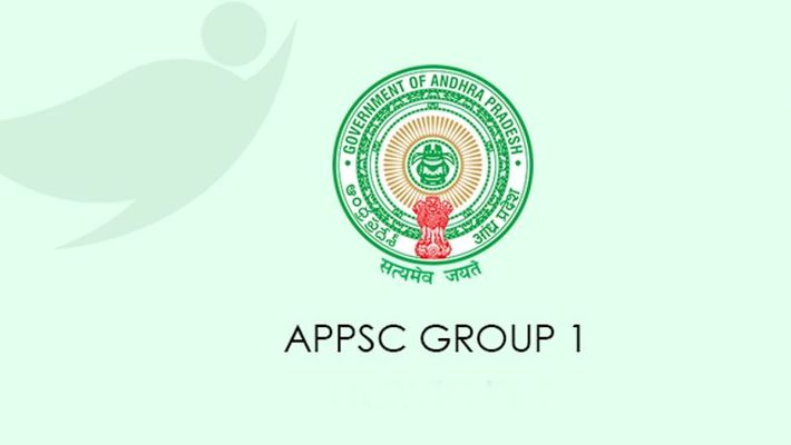 APPSC group 1 mains schedule released