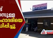 brother sexually abused two year old sister in kollam