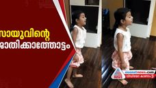 sithara's daughter sings jathikkathottam song