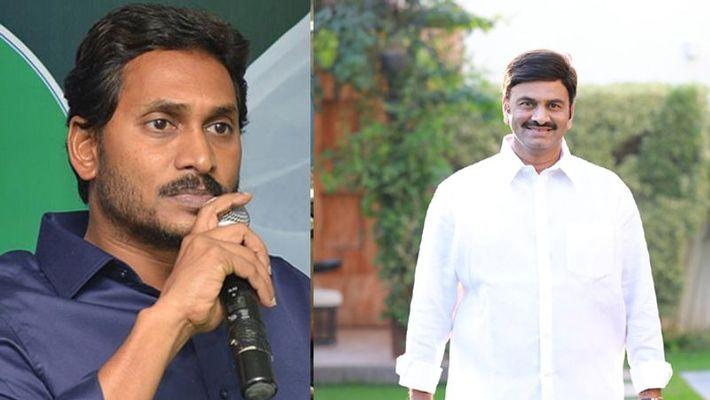 ap cm ys jagan serious on mp raghurama krishnam raju over his comments on english medium