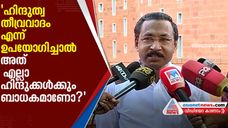 P Mohanan explaines his controversial comment