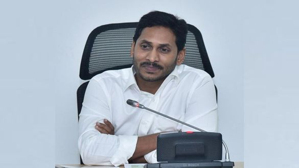 AP CM YS Jagan held Review Meeting On Skill Development