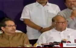 sharadh pawar press meet