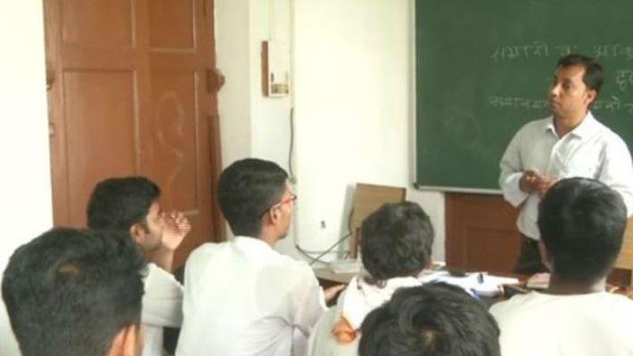 Jobs in Bihar Assistant professors recruitment in Bihar universities all you need to know-prk