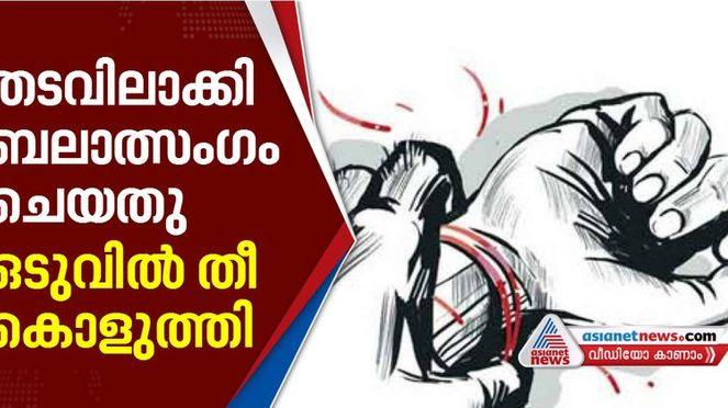 rape victim burnt alive in tripura