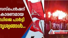 dj party visuals in cpim leaders son marriage function