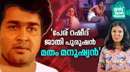 Start action camera on mohanlal character in panchagni