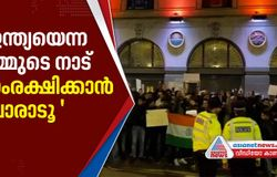 london malayalee protest slogan against caa