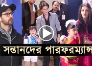Celebs attend annual function at Dhirubhai Ambani International School
