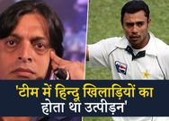 Shoaib Akhtars allegations that Pak players had problems eating with danish Kaneria  KPV