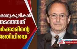 michael levitt came in kerala as state government guest