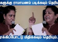 Sundaravalli Speech at Loyola College Veedhi Virudhu Vizha video